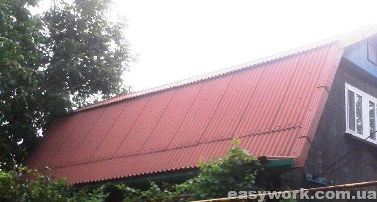 Крыша моего дома