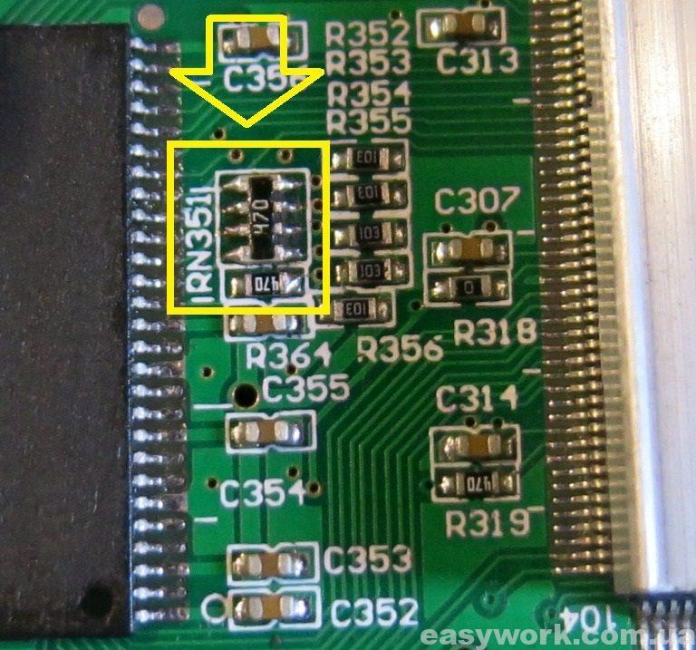 Резисторная сборка между DRAM и процессором