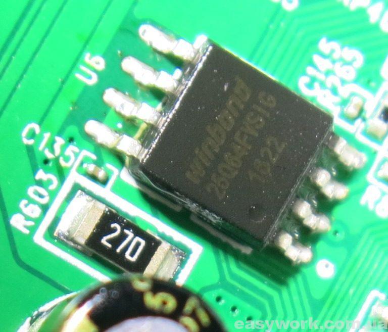 Флеш-память 25Q64