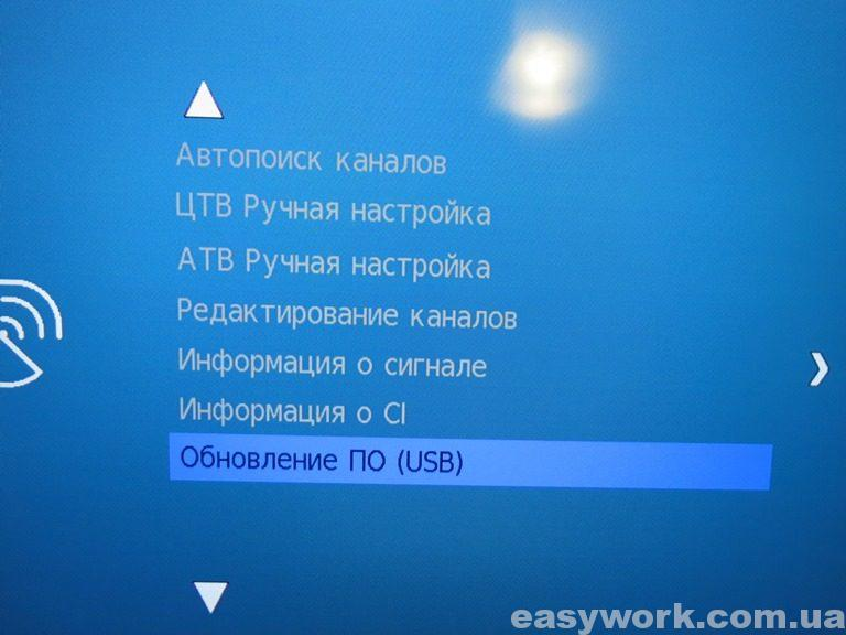 Пункт обновление ПО телевизора через USB