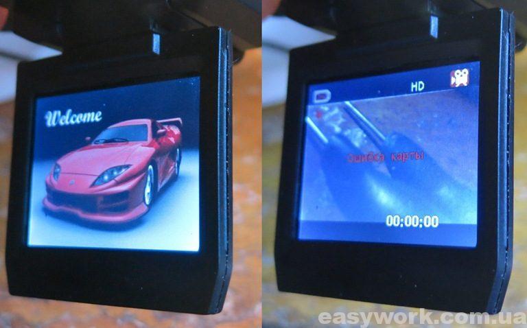Отремонтированный видеорегистратор Carcam P5000 HD Car DVR