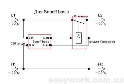 Схема включения Wi-Fi реле Sonoff Basic