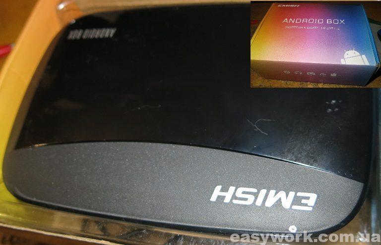 Приставка EMISH X700 Android TV Box