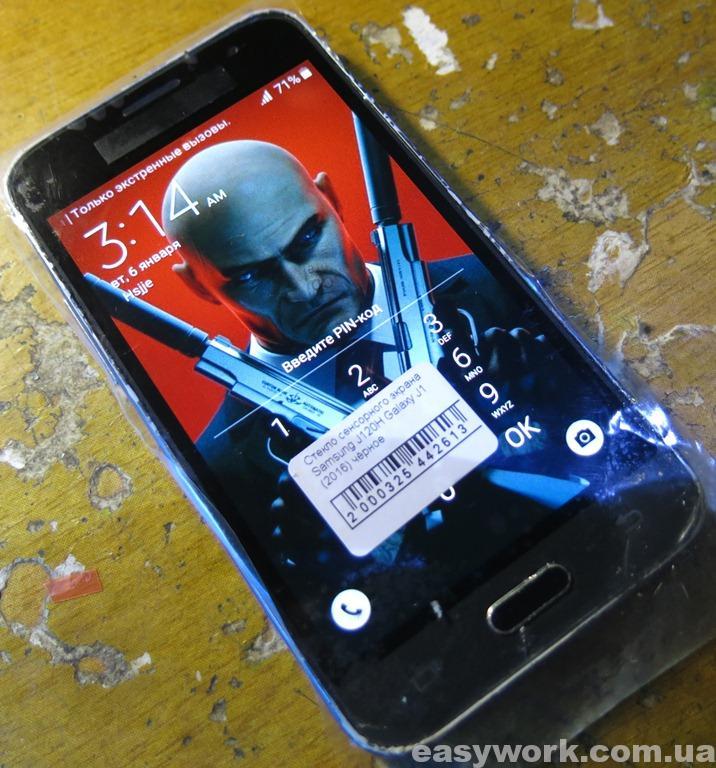 Смартфон Samsung Galaxy J1 2016 J120H с новым стеклом