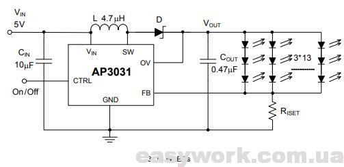 Схема подключения LED драйвера AP3031