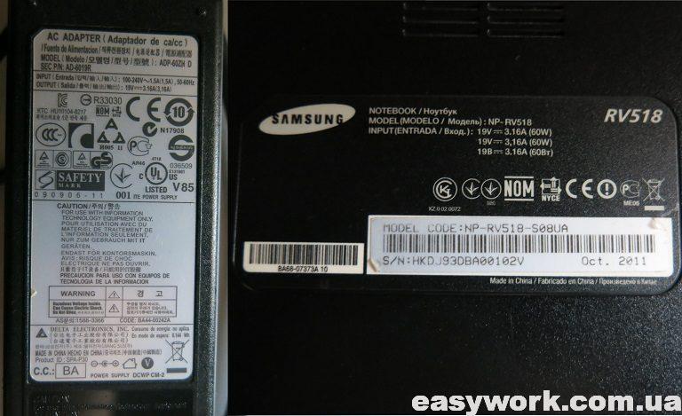 Маркировка ноутбука SAMSUNG RV518