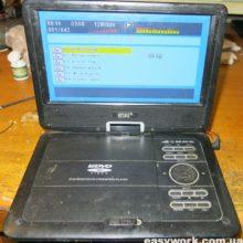 DVD проигрыватель OPERA OP-996 не читает диски и USB