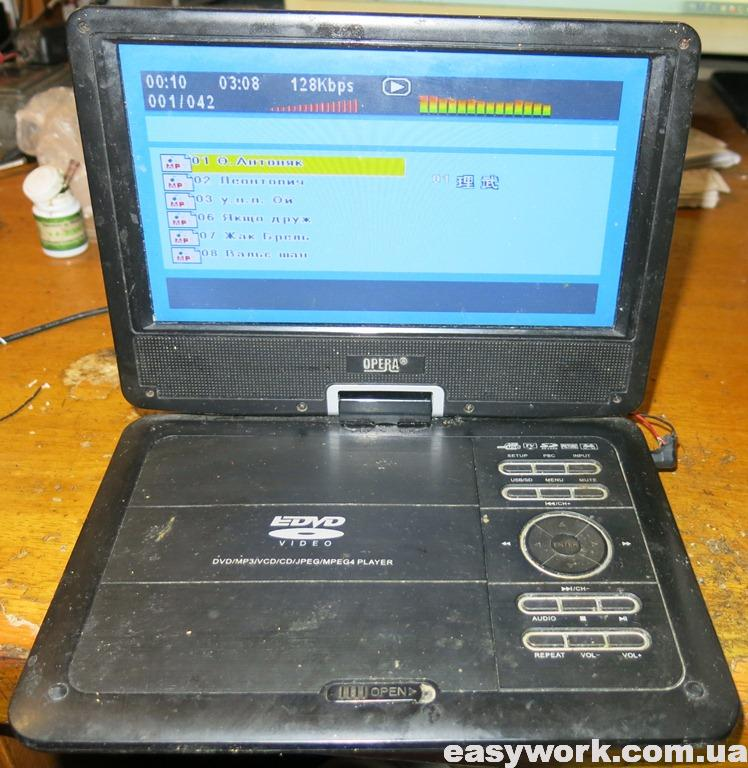DVD проигрыватель OPERA OP-996