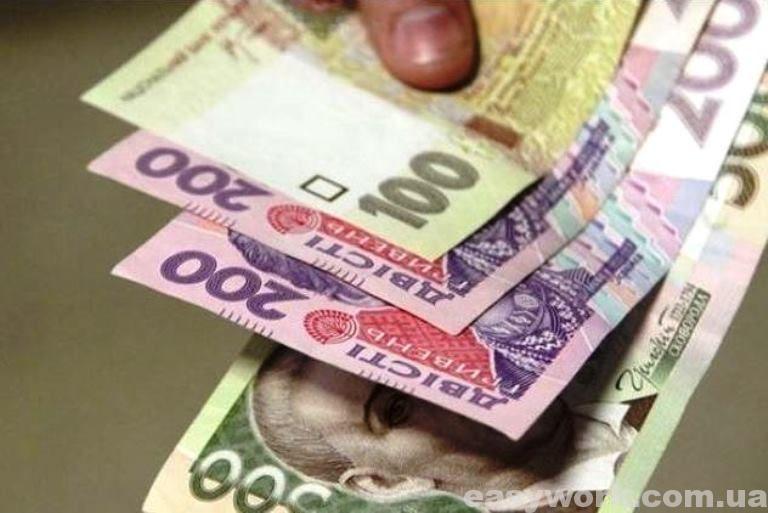 Низкие зарплаты в Украине