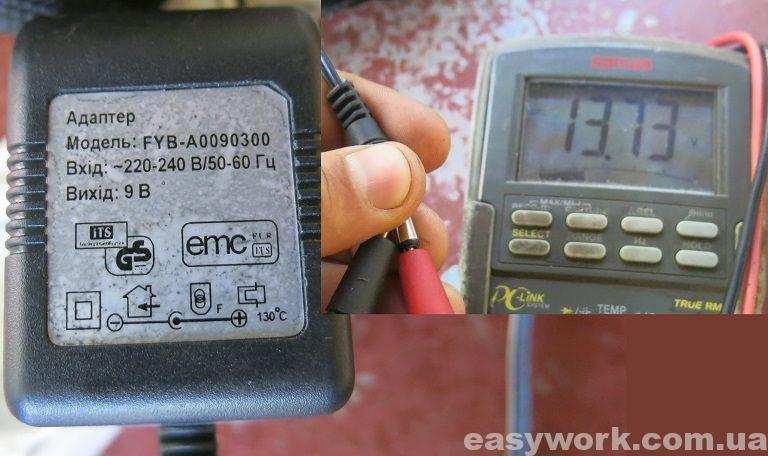 Зарядное устройство FYB-A0090300
