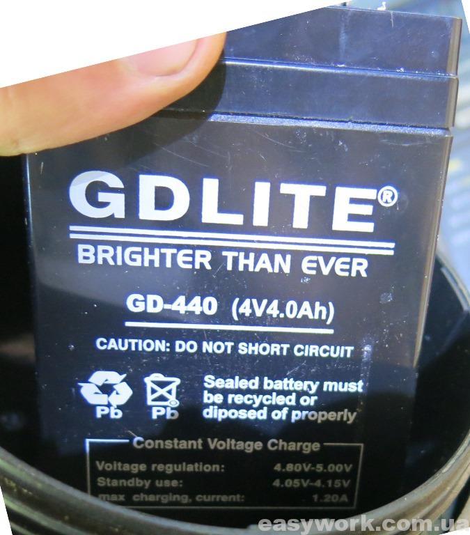 Аккумулятор фонаря Expert EGD-FL1003-19LED