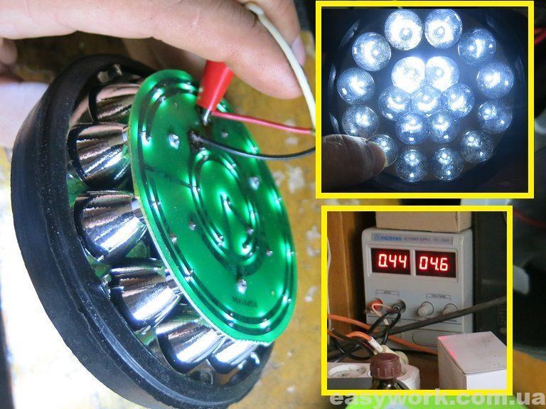 Подача напряжения на светодиоды с внешнего БП