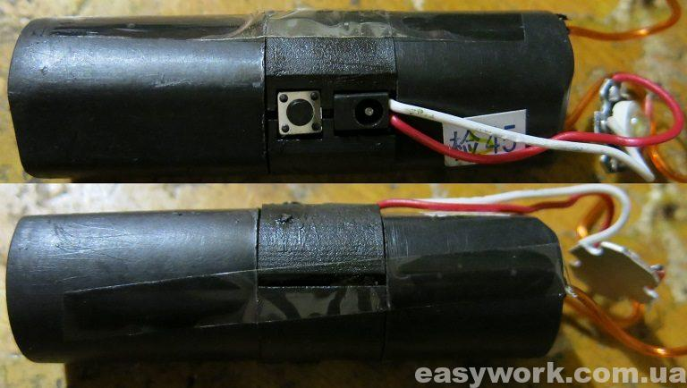 Внутреннее содержимое фонаря-шокера POLICE 158000KV BL-1152