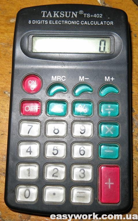Отремонтированный калькулятор TAKSUN TS-402