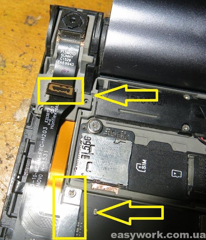 Отключаемые разъемы планшета Lenovo YT3-X90L