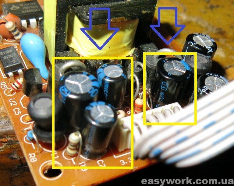 Замененные конденсаторы БП
