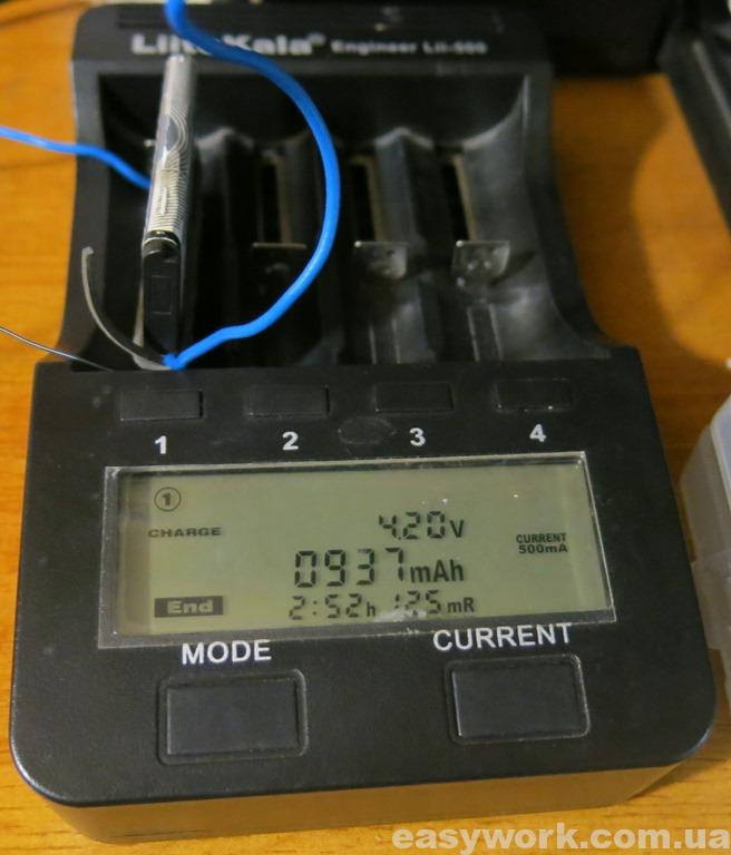 Проверка емкости аккумулятора