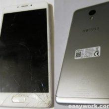 Смартфон Meizu M6 M711H не заряжается