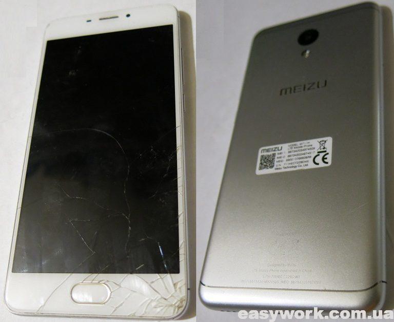Смартфон Meizu M6 M711H