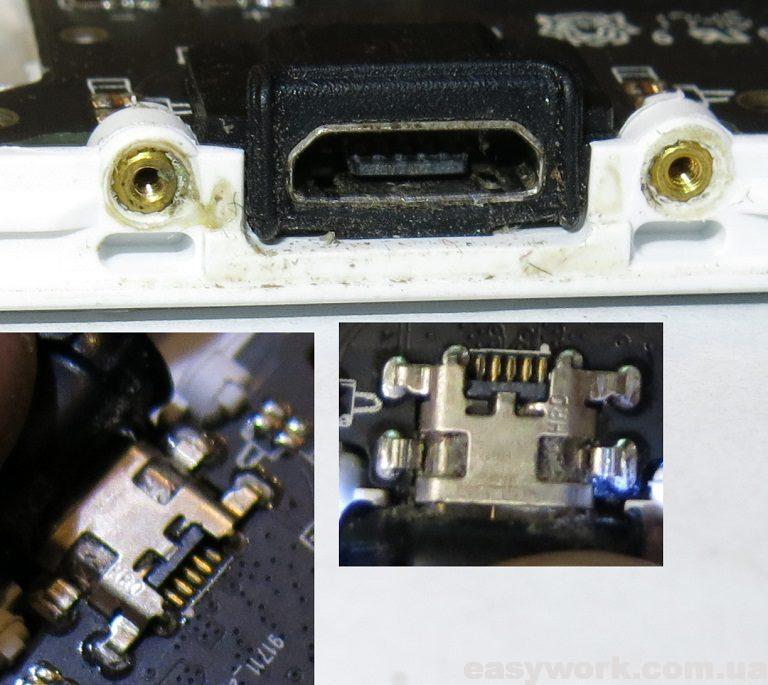 Отличное состояние microUSB зарядки