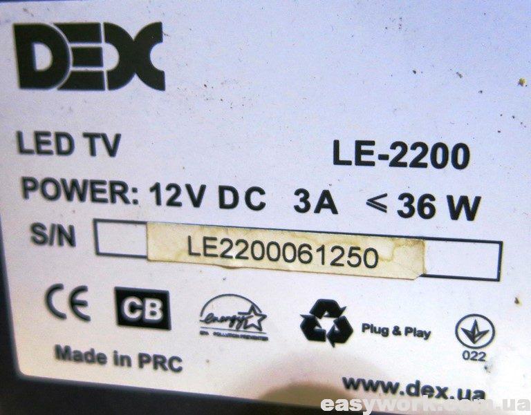 Наклейка телевизора DEX LE-2200