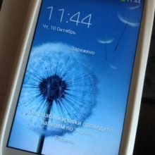 Быстро разряжается Samsung GT-i9082 Galaxy Grand Duos