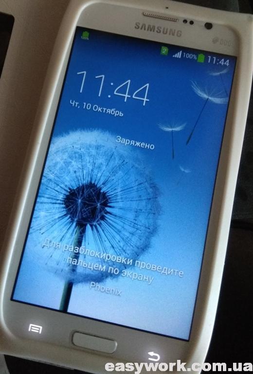 Телефон Samsung GT-i9082 после прошивки