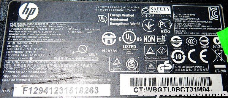 Блок питания KTC HU10436-8002