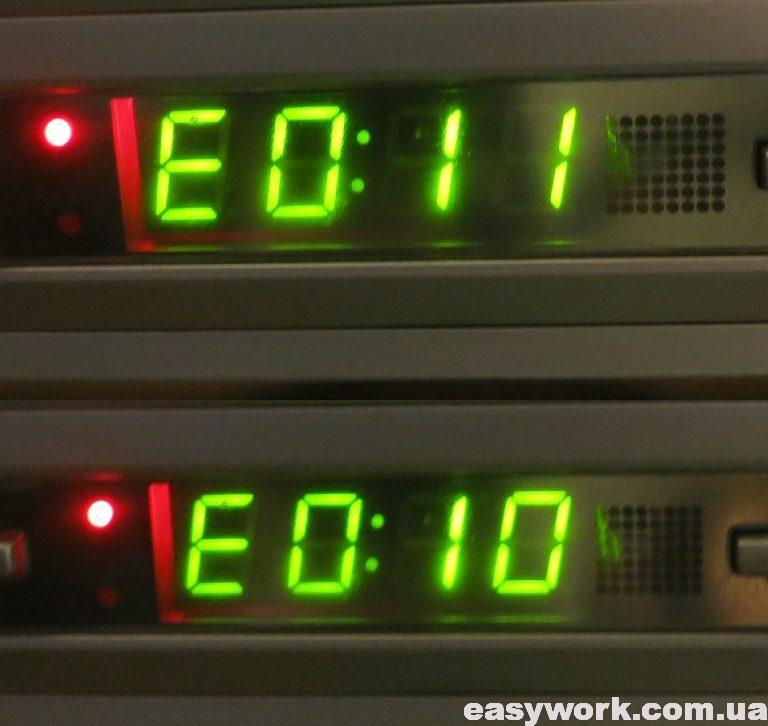 Ошибки E010 и E011