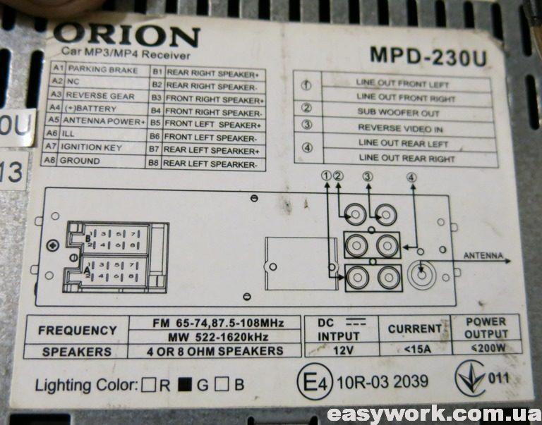 Схема подключения магнитолы ORION