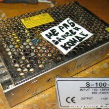 Ремонт БП S-100-12 (пульсация выходного напряжения)