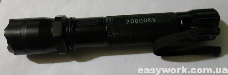 Фонарь 20000KV с шокером