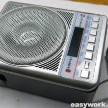 Ремонт колонки Luxe Bass LB-A55FM (не включается)