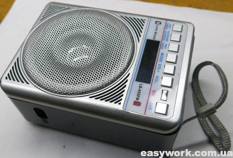 Радио Luxe Bass LB-A55FM