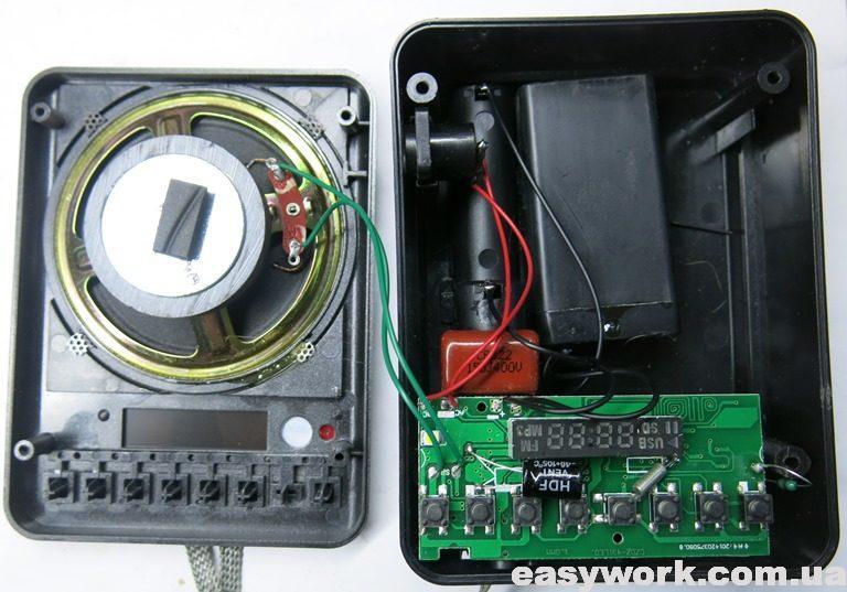 Внутреннее устройство радио Luxe Bass LB-A55FM
