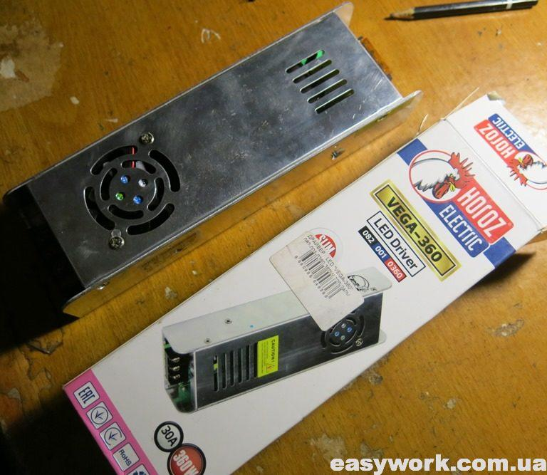 LED драйвер HOROZ ELECTRIC VEGA-360 082-001-0360