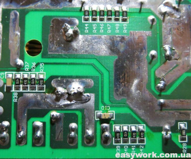 Номиналы резисторов на холодной стороне
