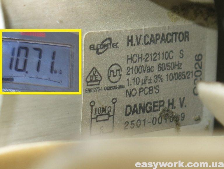 Емкость и сопротивление конденсатора