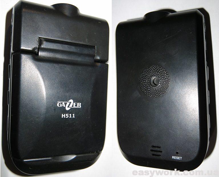 Автомобильный регистратор Gazer H511