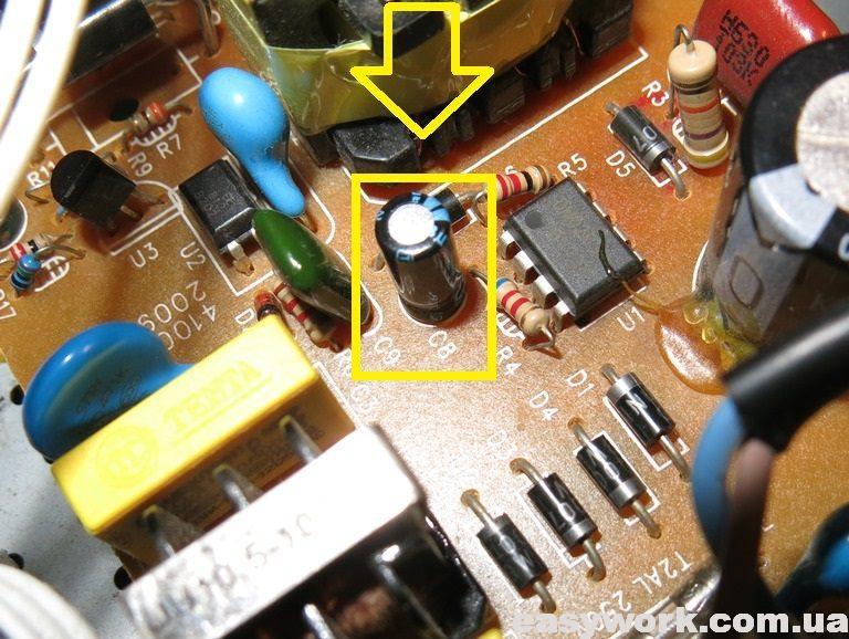 Неисправный конденсатор C8