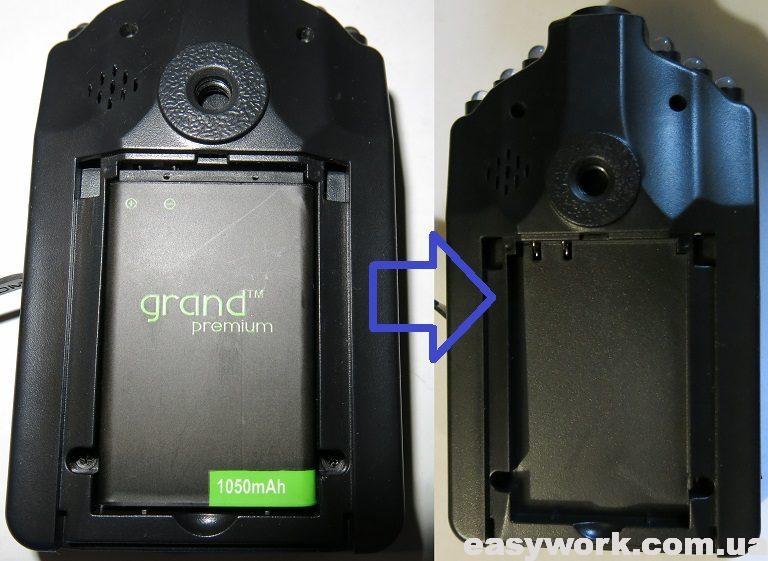 Вынимаем аккумулятор из видеорегистратора и откручиваем винты