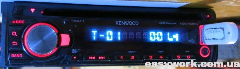 Сброшенная ошибка PROTECT магнитолы KENWOOD KDC-4051U