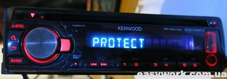 Ошибка PROTECT на дисплее магнитолы