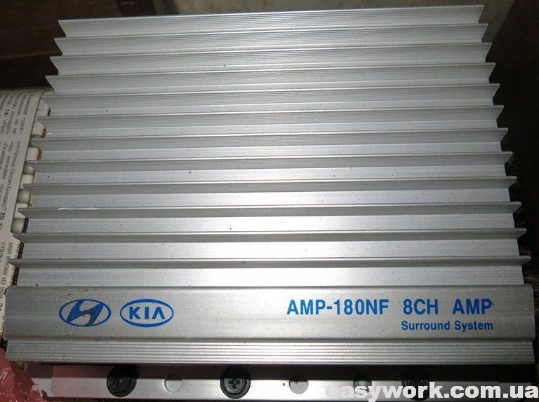 Усилитель Hyundai Kia AMP-180AM