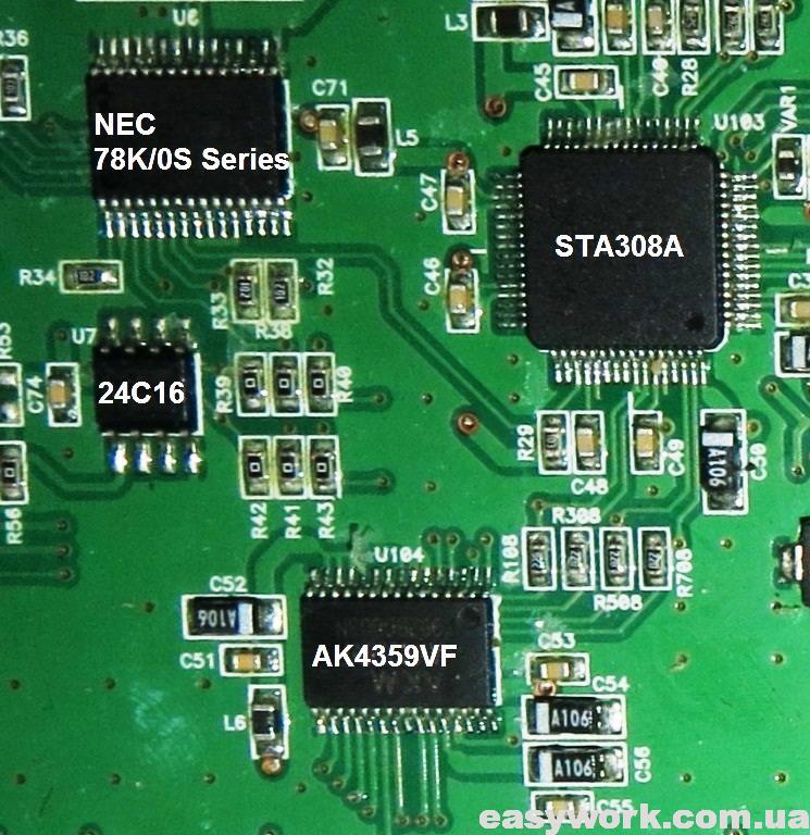 Аудиопроцессор STA308A