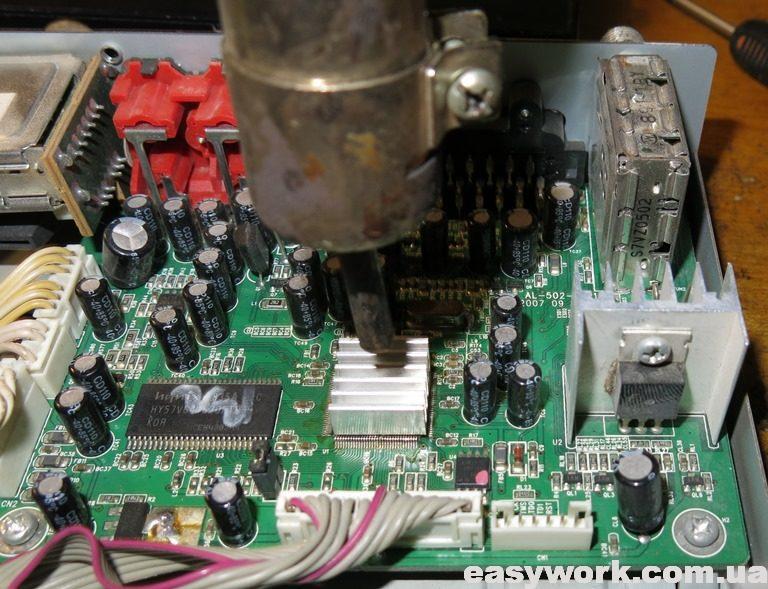 Снятие радиатора с платы