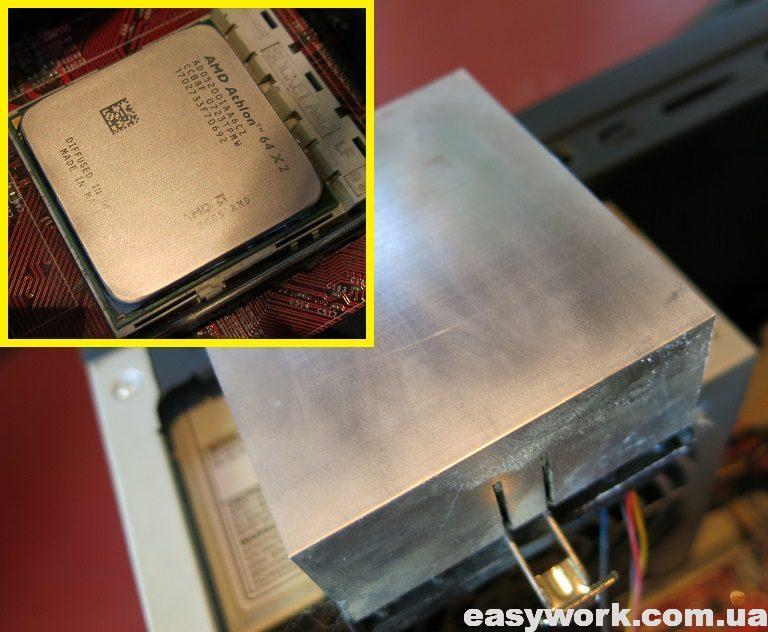 Очистка процессора и радиатора от термопасты