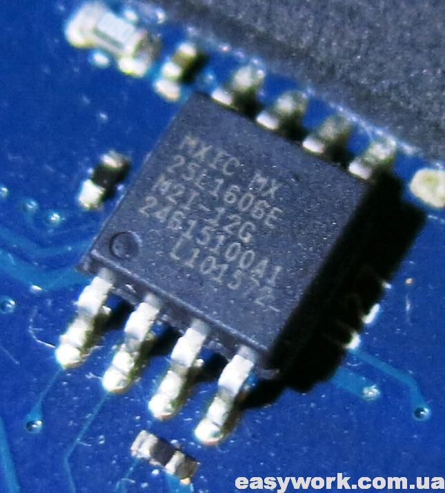 Микросхема БИОСа