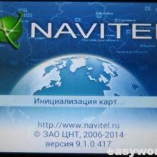 Обновление карт навигатора PIONEER PI7005