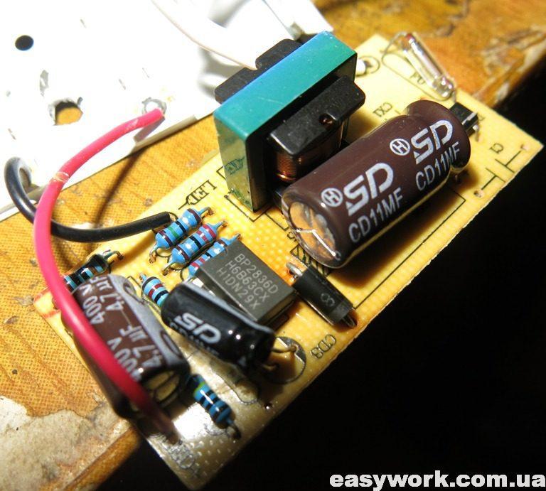 Плата LED драйвера